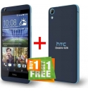 "BUY 1 GET 1 FREE! HTC 626, 5"" LCD, 8GB STORAGE + 1GB RAM [C.O.R]"