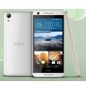 """HTC Desire 626, 5"""" LCD, 8GB STORAGE + 1GB RAM [V.O.R]"""