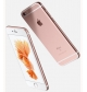 Apple iPhone 6s with FaceTime - 16GB, 4G LTE [V.O.R]