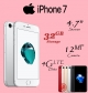 Apple iPhone 7 32GB, 4G LTE - IP67 Dust & Water Resistant [V.O.R]