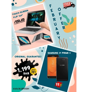Asus Touchscreen Flip + Samsung J7 Prime 2 32GB