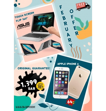 Asus Touchscreen Flip + Apple iPhone 6 64GB