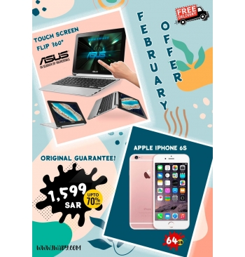 Asus Touchscreen Flip + Apple iPhone 6s 64GB